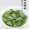 2020新茶 铁观音500g  正宗安溪铁观音茶叶 特级浓香型清香型