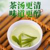【一斤】2021新茶浓香型龙井茶 绿茶雨前春茶龙井茶高山茶叶袋装明前茶