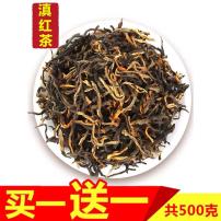 红茶【买1送1】云南滇红茶金芽蜜香养胃浓香型红茶茶叶散装共500g