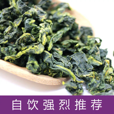 正味兰花香安溪铁观音2020新茶叶特级清香型小包礼盒一斤散装500g