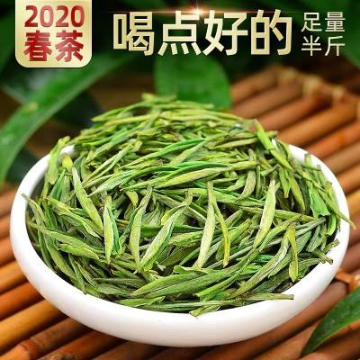 安吉高山白茶2020年新茶明前特级正宗珍稀绿茶春茶罐装250g包邮