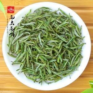 2020新茶正宗特级黄山毛峰原产地明前开园嫩芽绿茶春茶开园茶叶250g