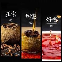 正宗新会小青柑特级橘普茶08年陈宫廷普洱熟茶茶叶罐装500g包邮