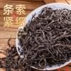 正山小种红茶茶叶2020春茶特级正宗桐木关武夷山浓香型500g罐装包邮