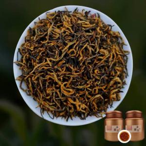 2020新茶春茶金骏眉红茶武夷山蜜香型特级正宗金骏眉红茶500g罐装