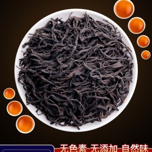 正山小种红茶2020新茶春茶特级正宗武夷山浓香型红茶500g罐装包邮
