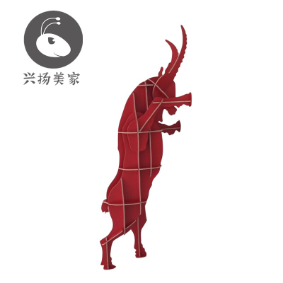 Ibride 愤怒的山羊 动物书架/书柜/收纳架 复刻版 创意家具