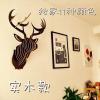 网红爆款抖音鹿角巷同款麋鹿头装饰北欧木质家庭商店咖啡馆酒吧立体墙饰