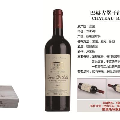 法国  巴赫古堡干红葡萄酒50年老藤12%vol