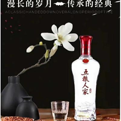 五粮人家 浓香型白酒 永怡52%vol