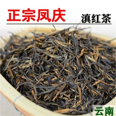 云南特产红茶特级浓香型云南凤庆散装滇红茶叶500g 滇红茶经典58红茶