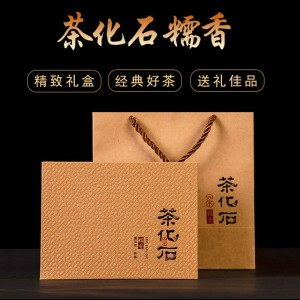 2012年云南普洱茶 熟茶  糯米熟普洱茶化石碎银子茶化石500g礼盒