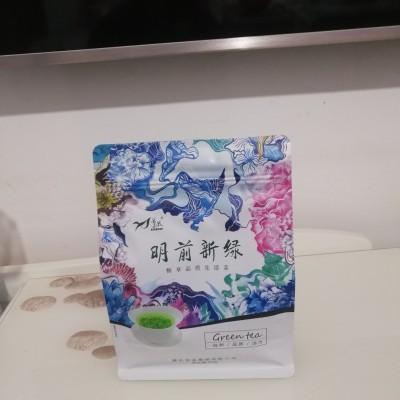 湖北宜昌秭归特产,春茶,