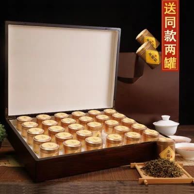 金骏眉红茶礼盒装小罐装茶叶正宗武夷山浓香型特级金骏眉2019新茶